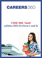 CBSE 10th Tamil syllabus 2021-22 (Term 1 and 2)