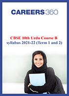 CBSE 10th Urdu Course B syllabus 2021-22 (Term 1 and 2)