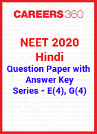 NEET 2020 Hindi Question Paper with Answer Key E(4), G(4)