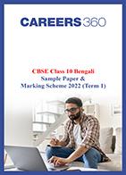 CBSE Class 10 Bengali Sample Paper & Marking Scheme 2022 (Term 1)