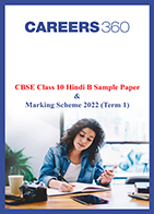 CBSE Class 10 Hindi B Sample Paper & Marking Scheme 2022 (Term 1)