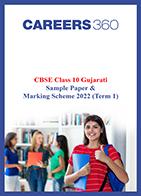 CBSE Class 10 Gujarati Sample Paper & Marking Scheme 2022 (Term 1)