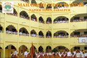 Maharishi Vidya Mandir - School Building