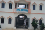 Central English School-Campus