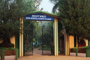 Holy Writ High School and Junior College-School Entrance