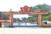 Mount Carmel Convent High School-Campus-View entrance