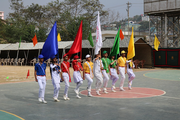 Assam Rifles School - Others