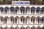 DVM Public School-Campus View