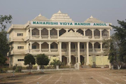 Maharishi Vidya Mandir-Campus