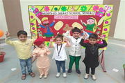 Ajit Karam Singh International Public School-Baisakhi Celebrations