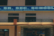 AVM Senior Secondary School-Campus Entrances