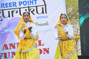 Career Point Gurukul-Annual Function