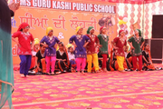 CMS Guru Kashi Public School-Annual Day