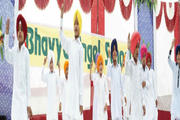 Bhavya Angel Convent School-Annual Day Celebrations