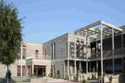 Dr Bansi Dhar School-Campus