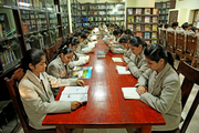 Happy Hours School-Library