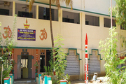 Sri Vidya Mandir Higher Secondary School-Campus View