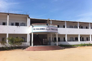 The Nalgonda Public School-Campus Building
