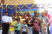 Baldeo Public School-Awards