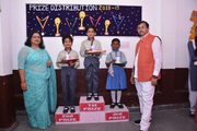 Creative Convent College-Award