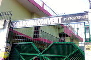 Don and Donna Convent School-School Entrance