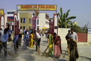 Dr Lokman Das Public School-Campus-View entrance