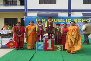 H R Public School-Achievement