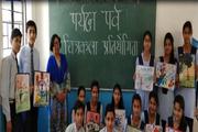Jawahar Navodaya Vidyalaya-Activity