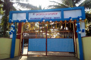St Clares School-Campus-View Gate