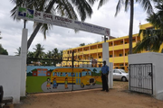Sree Pragnaa Gurukula School-Entrance