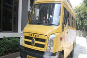 Rassaz International School-Bus