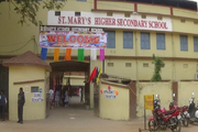 St Marys  Higher Secondary School-Campus