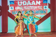 English Medium Senior Secondary School-Annual Day