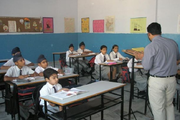 British International School-Classroom