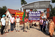 Gagan International School-event