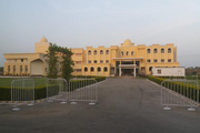 M S B Educational Institute-Campus-View Front