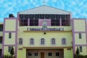 St Dominic Savio School-Campus
