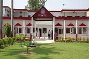 St. Amtul Public School-Campus