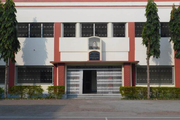Anand Bhawan School-Entrance