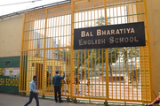 Bal Bharatiya English School-Campus View Gate