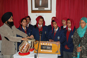 Guru Nanak Fifth Centenary School - Music