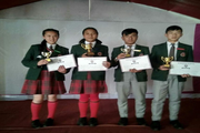 Ruhiyyih School-Award