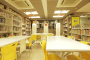 Hill Spring International School-Library