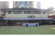 DSB International School-Campus