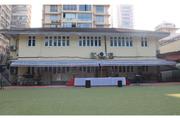 DSB International School-Campus