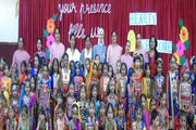 Holy Cross Convent School-Annual Day