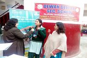 Dewan Devi Higher Secondary and Playway School-Achievement
