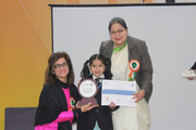 The Manthan School-Achievement