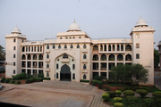 AI-Ameen Primary and High School-Campus