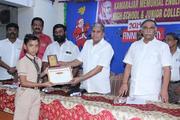 Kamraj Memorial English High School and Junior College-Achievement